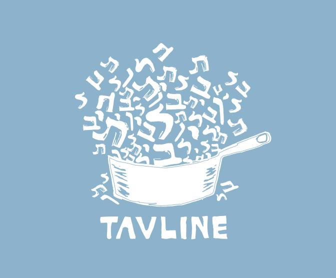 Tavline restaurant Israélien à Paris